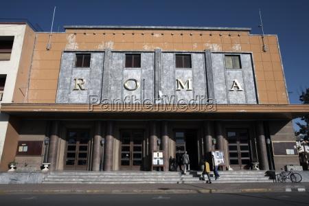 das, roma, cinema, ein, beispiel, für, italienische - 20733991