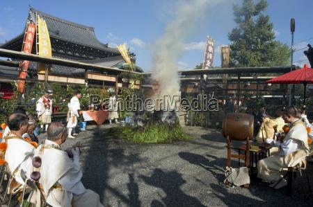 traditional festival kyoto city honshu japan