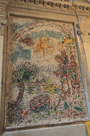 marc chagall mural cathedral of the