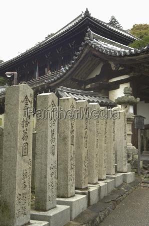 nigatsudo temple at todaiji temple nara