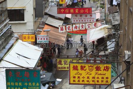 street in central hong kong island