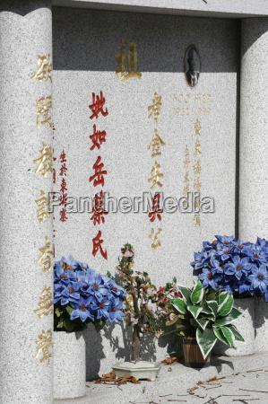 chinesisches grab auf dem friedhof pere