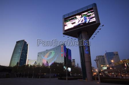 ein riesiger fernsehbildschirm und das sinosteel