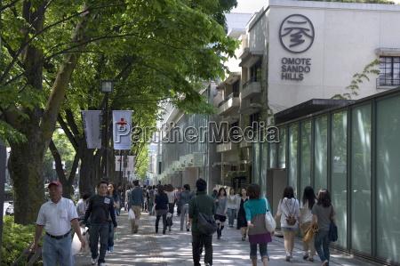 omotesando hills einkaufszentrum im gehobenen einzelhandelsviertel