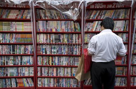 man surfen japanische manga comic buecher