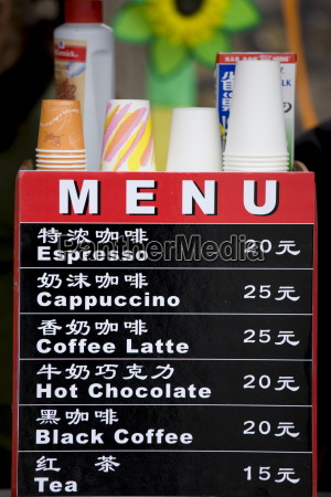 translated hot drinks menu at tourist