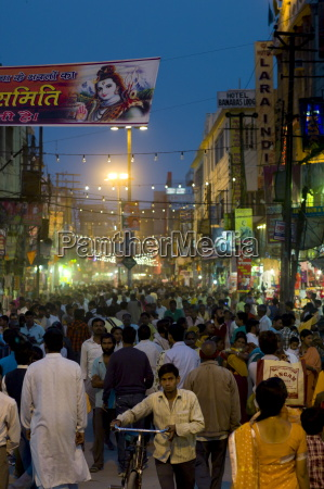 huge crowds for holy festival of