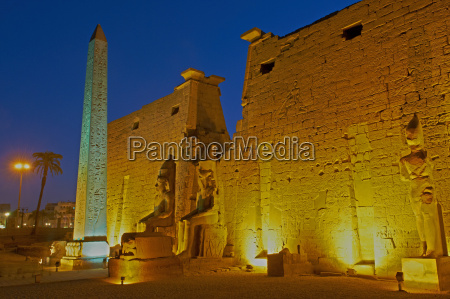 obelisk of ramesses ii and pylons