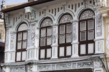 detail of colonial era houses georgetown