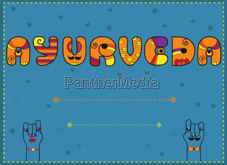 ayurveda kuenstlerische schriftart einladungskarte