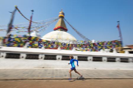 marathon ultra runner lizzy hawker running