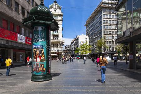 serbien belgrad savski venac einkaufsmeile