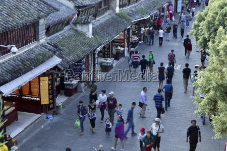 china yunnan dali people in old