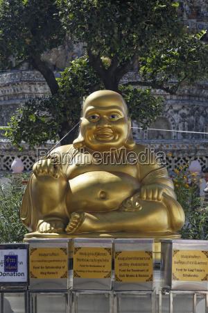 scrivere viaggio viaggiare religione tempio albero