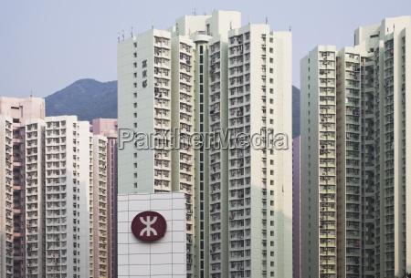 china hongkong lantau island tung chung
