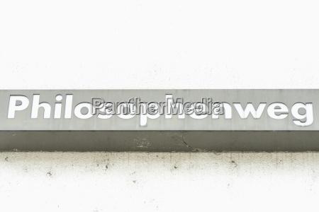 germany duisburg street sign on inner