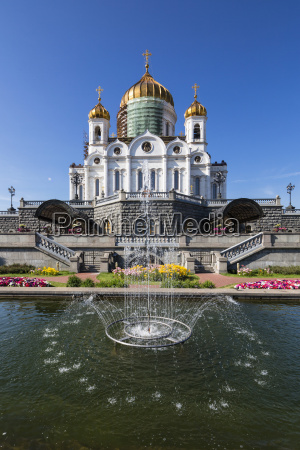 russia moscow cathedral of christ the