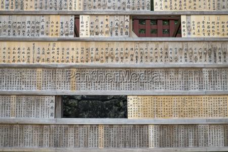 schreiben schreibend schreibt tafel religion tempel