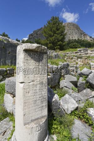 fahrt reisen baum stein wolke griechisch