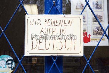 polen krakau kundenservice deutsche sprache