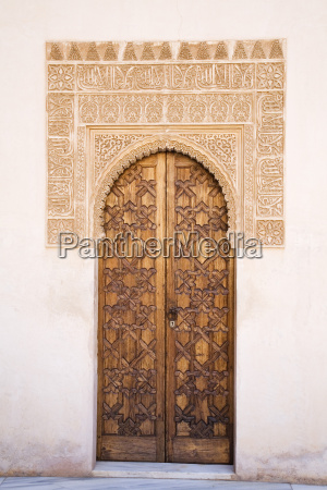 spain andalucia granada alhambra palace wooden