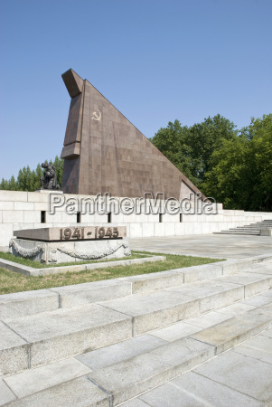 germany berlin treptower park soviet war