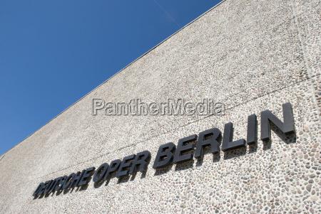 germany berlin opera house low angle
