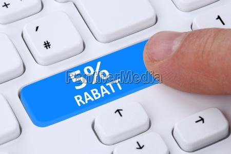 5 five percent off button action