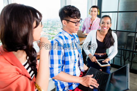 college students in workgroup learning