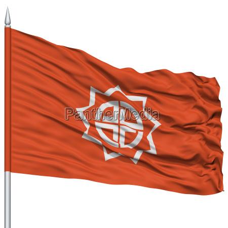 fukushima capital city flag on flagpole