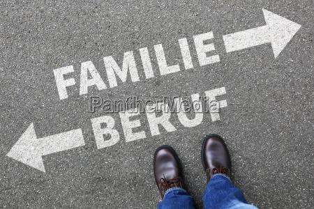 family job children career work life
