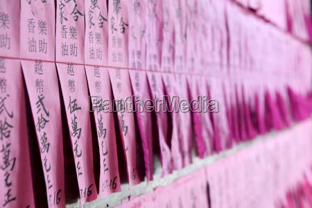 fahrt reisen religion tempel farbe asien