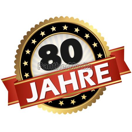 jubilee button 80 years