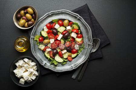 salat