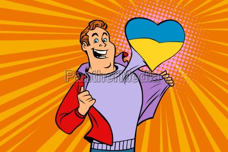 sports fan loves ukraine