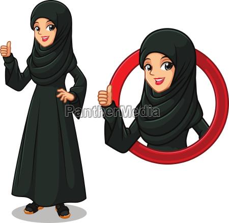 satz der arabischen geschaeftsfrau im schwarzen