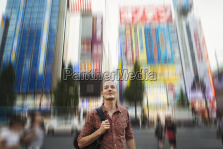 a western man in tokyo on
