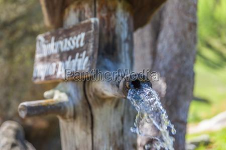 trinkwasser brunnen bei der heilig geist
