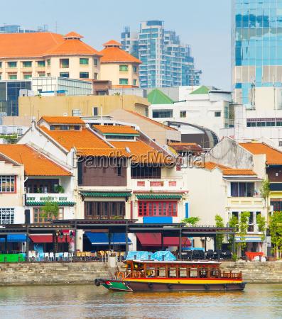 boat quay district singapore