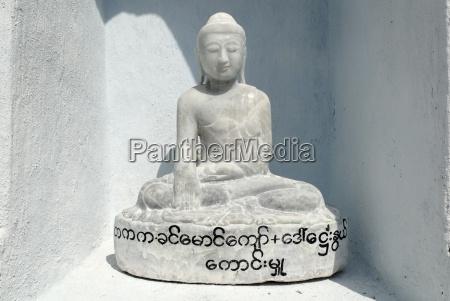 religion belief temple art culture work