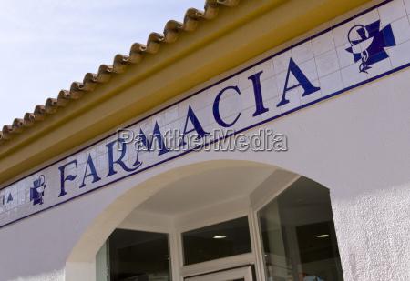 apotheke in andalusien spanien