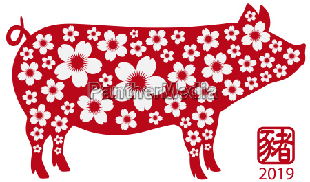 chinese new year pig with floral