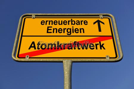 schild ortsende symbolbild ausstieg aus kernenergie