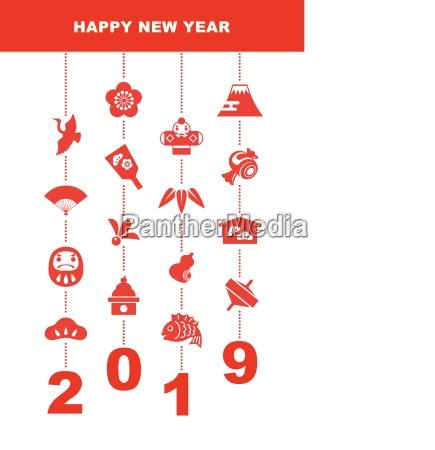 neujahrskarte 2019 mit glueckselementen