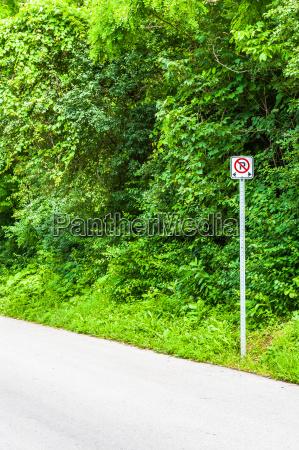no parkschild am rand des asphalts