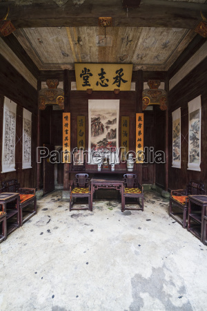reception room in chengzhi hall hongcun