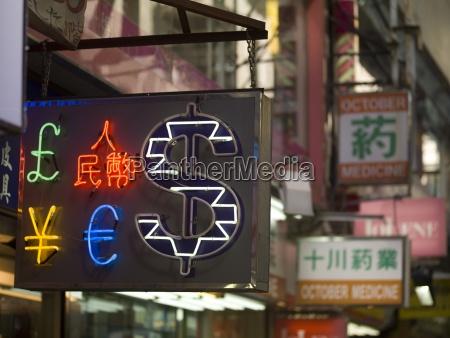 neonwaehrungszeichen auf der strasse hongkong china