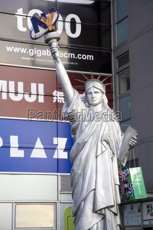 statue skulptur outdoor freiluft freiluftaktivitaet im