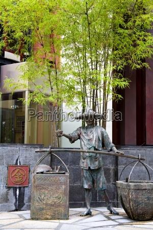 landwirtschaftlich fernost statue landwirtschaft ackerbau skulptur