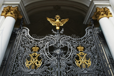 main entrance gate of state hermitage